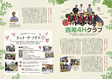 ぶらりん記事3